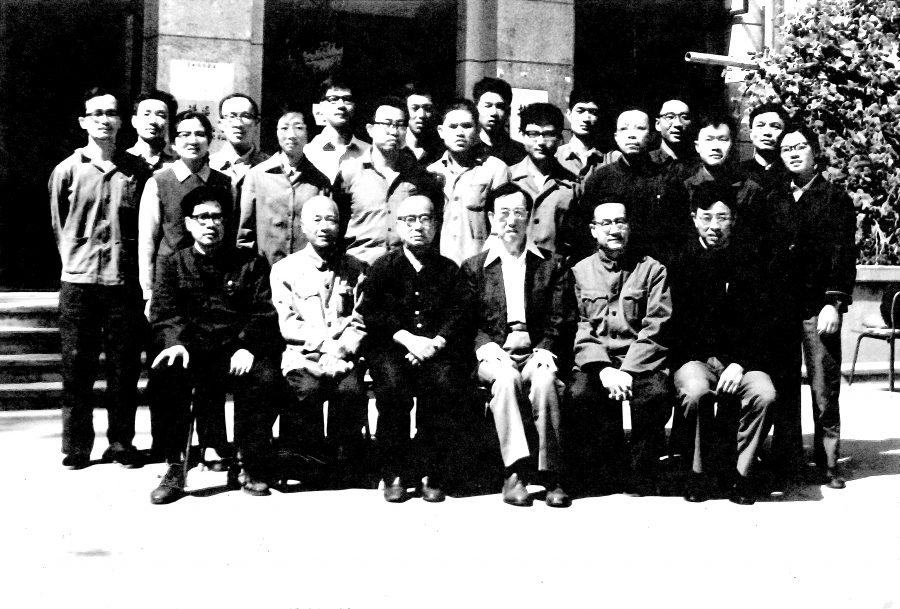Qin Xu in a group photo in 1979.